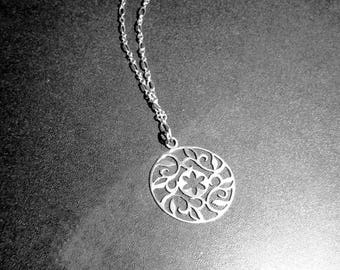 Silver Flower Necklace - Sterling Silver