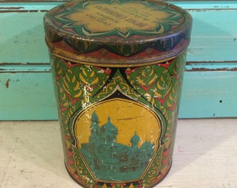 Shabby Antique Art Nouveau Henri Christiaens Tin Canister, Russian Dancer Castles, Vintage Box, Belgian Belgium