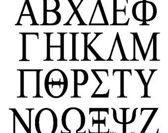 "12"" Unpainted Wooden Greek Letters, Nu, Chi, Phi, Kappa, Iota 12GK50      -4   118"