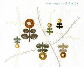 Small Embroidered Motifs by Ironna Happa - Japanese Craft Book