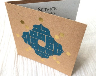 SERVICE Luxury Card Letterpress with Gold Accents, Contemporary Arabic Calligraphy