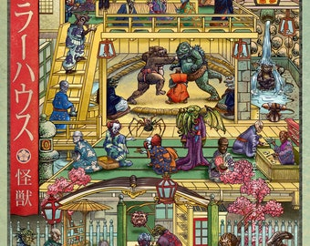 Horror House- 16 x 20 Limited Edition signed Giclee Print