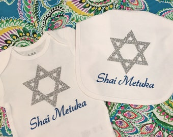 Star of David bodysuit .. Baby Naming .. Ceremony Outfit .. Personalized Children's Clothing  .. Religious Keepsake .. Baby Boy Baby Girl