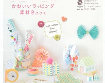 Kawaii Gift Wrapping Ideas - Japanese Craft Book  gift wrapping cute