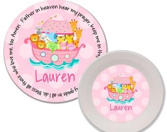 Personalized Melamine Plate and Bowl Set - Mealtime Set - Kids Dinnerware Set - Childs Plate Set - Kids Plate and Bowl Set - Noah's Ark Pink