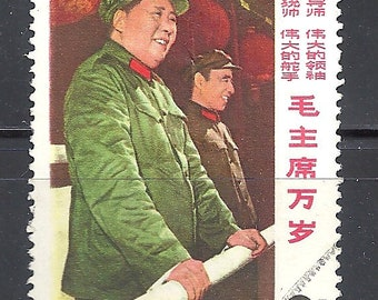 China 1967 stamp of W2-(5) Mao Zedong and Lin Biao used