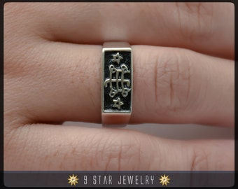Silver Baha'i Ringstone Symbol Ring - sizes 4 to 13 - BRS10