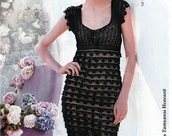 Ladies black dress with a crochet Little black dress Cocktail dress /custom