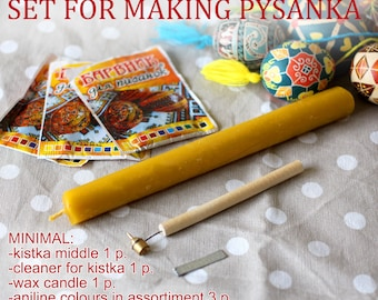 Pysanky eggs decorating gift set complete with kistka, bees wax candle and aniline dyes