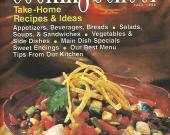 Southern Living Cooking School Cookbook (Fall 1999)