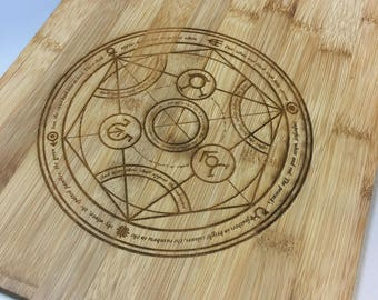 Fullmetal Alchemist Transmutation Circle Bamboo Cutting Board