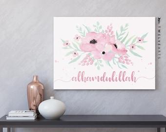 Alhamdulillah, print, Islam print, Islamic typography, Watercolorprint