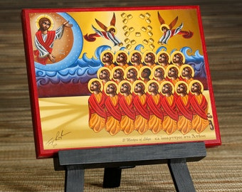 21 New Martyrs Icon