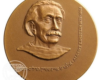 Albert Einstein State Medal, 1979 Rare only 3200 minted FREE SHIPPING