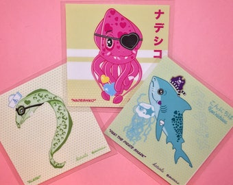 The Eel & the Lonely Sea Bicycle SpokeCards