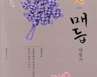 Make a Oriental Korean knot book, 27 kinds of different knots tutorial Korean book with DVD