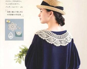 PINEAPPLE Crochet Small Items - Japanese Craft Book