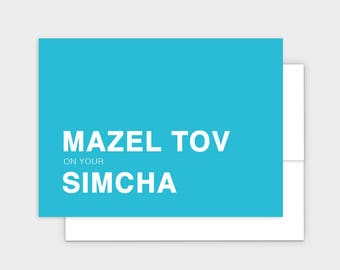 Mazel Tov on Your Simcha Jewish Greeting Card
