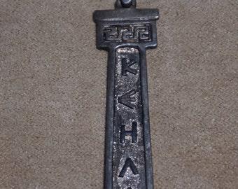 950 silver KEHLA greek key ornament pendant
