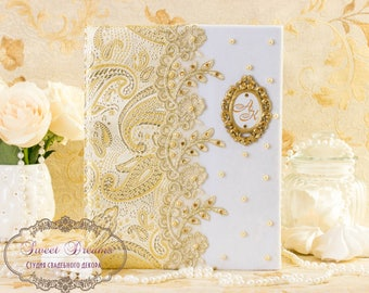 Folder for marriage certificate, Folder for certificate, Gold folder for marriage,Wedding certificate cover, cover for marriage certificate