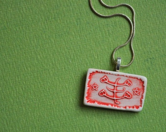 Baha'i Ringstone Symbol Necklace- porcelain rectangle in red and white
