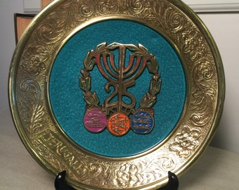 Vintage Commemorative Jerusalem Metal Plate Made in Israel 1970s