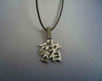 chinese zodiac sign pig pendant sterling silver 925 necklace