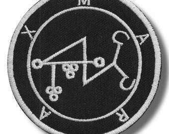 Sigil of Marax - embroidered patch, 8x8 cm