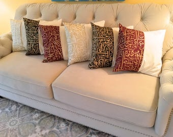 """Arabic calligraphy pillow with insert included - Egyptian fabric pillow - islamic decor - decorative pillow - 16""""x16"""" size"""