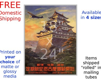 Vintage Travel Poster - Japan Air Transport  #1 - Early 20th Century Air Travel Print (186841793)