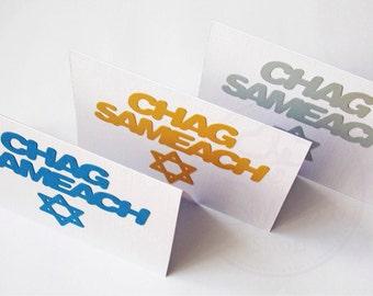 Chag Sameach, Jewish Greeting Card, Jewish Holiday, Star of David, Sukkot, Purim, Pesach, Shavuot, Handmade, Cards, Packs of 3,6, & 12