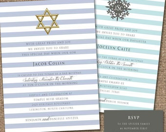 Bat mitzvah invite etsy bar mitzvah or bat mitzvah invite suite personalized monogram stripes printable diy batmitzvah barmitzvah monogramstripes solutioingenieria Gallery
