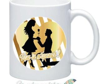 Mug I love you to customize names date message #20