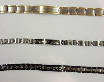 "Jewish Kabbalah (""Magen David"", ""Hamsa"", etc)  Bracelet."