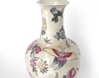 Antique Oriental Floral Vase Oriental Interiors Decorative Asian Chinese Japanese Vase Vintage Oriental Decor Oriental Flower  Collection