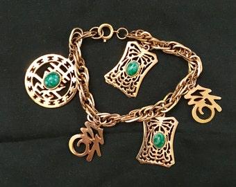 Vintage Mid Century Oriental Goldtone and Jade Charm Bracelet