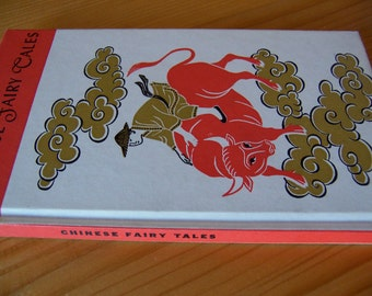 1961 chinese fairy tales
