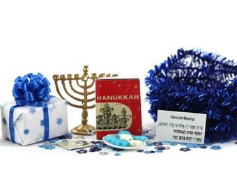 Jewish Chanukah Celebration Set