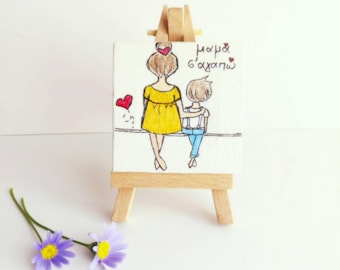 Mother's Day Painting, Greek Mama and Son, Original Miniature Art for Mom, Mini Canvas with Easel, Mum and Boy Wall Art, Unique Mom Gift