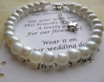 Pearl Flower Girl Bracelet, Pearl Bracelet, Childs Pearl Bracelet, Flower Girl Gift, Communion Bracelet, Girls Pearl Bracelet, Bracelet Gift