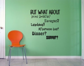 But what about, Second Breakfast, inspired by Lord of the Rings, Kitchen, Cafe,  Wall Art Vinyl Decal Sticker