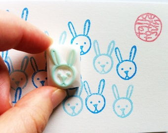 baby rabbit rubber stamp | bunny stamp | woodland animal | diy easter birthday card making | holiday crafts | hand carved by talktothesun
