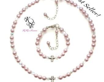 Christening Gifts Baptism Jewelry Set Keepsake Baby Gift Baby Jewellery Baptism Gift Christening Gift FREE Gift Box Baby Gift Baby Bracelets