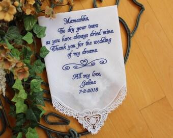Mother of the Bride gift from bride, Wedding Handkerchief, hankie, hanky, custom, EMBROIDERED Hanky, heart motif, wedding favor, LS0F38