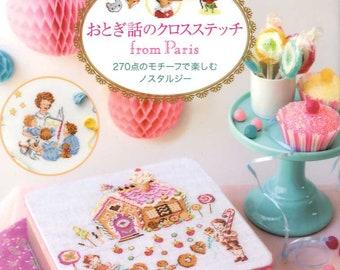 Nostalgic Fairy Tale Motifs CROSS STITCH Designs 270 by Veronique Enginger - Japanese Craft Book