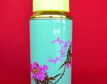 New Old Stock 80's Thermos - Vintage Thermos - Coffee Thermos- Tea Thermos - Flower Thermos -Travel Thermos 20oz/0.62lt SUNFLOWER China Nr32