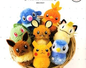 Pom Pom Pokemon Characters Pocket Monsters - Japanese Craft Book