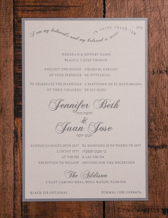 Bilingual wedding invitation spanish english wedding bilingual wedding invitation spanish english wedding invitation spanish and english invitation spanish and english wedding invitations stopboris Images