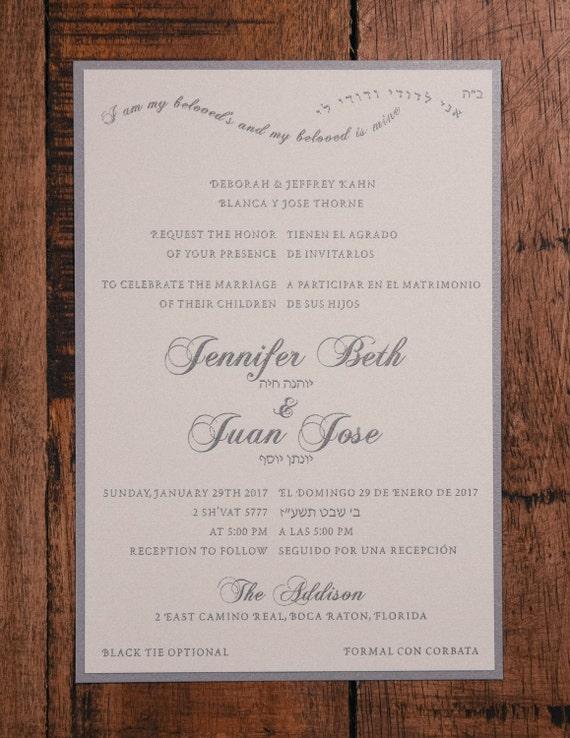 Bilingual wedding invitation spanish english wedding bilingual wedding invitation spanish english wedding invitation spanish and english invitation spanish and english wedding invitations stopboris Image collections