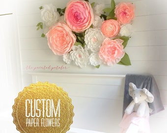 Deluxe* Posh Paper Flower Wall, Custom Made Set of 15 with Leaves | Baby Girl Nursery | Wedding Decor | Photography Backdrop
